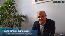 Поздравление проректора по образовательной деятельности Лукова Евгения Викторовича для студентов ФИПН