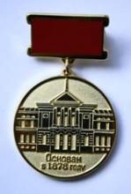 Преподаватели ФИПН были удостоены медали «За заслуги перед Томским государственным университетом»