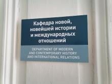 К юбилею кафедры Новой, Новейшей истории и международных отношений студентами факультета была подготовлена стенгазета